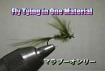 Fly Tying:malabou